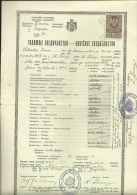 KINGDOM OF YUGOSLAVIA --  SCHOOL DIPLOMA, CERTIFICATE, GYMNASIA    1932  -- TIMBRE FISCAL, TAX STAMP - Diplome Und Schulzeugnisse