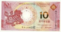 Macao - 10 Patacas 2014, - Macao