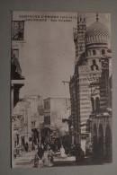 CAMPAGNE D ORIENT 1914 - 1917 - SALONIQUE - RUE ORIENTAL - Grèce