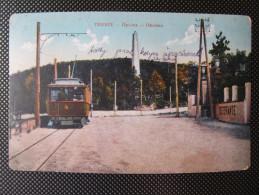 AK TRIESTE OPICINA Strassenbahn ca.1916 Feldpost  /// D*19051