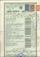 KINGDOM OF YUGOSLAVIA  --     SCHOOL DIPLOMA, CERTIFICATE, CIVIL MALE SCHOOL  --  1936  -- TIMBRE FISCAL, TAX STAMP - Diplome Und Schulzeugnisse