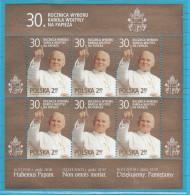 POLONIA 2008 - 30° ANNIV. ELEZIONE GIOVANNI PAOLO II - MINIFOGLIO NUOVO - 1944-.... Republiek