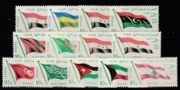 "Egypte  ""1964""  Scott No. 632-44  (N**)   Complet - Egipto"