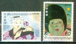 Chants Japonais - JAPON - Berceuse, Mère Et Enfant - Noix De Coco -  N° 1353-1354 ** - 1981 - Neufs