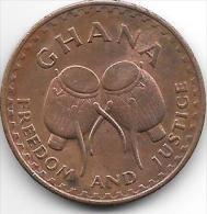 *ghana 1 Pesewa 1975  Km 13 Vf+ - Ghana