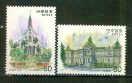 Architecture Occidentale Moderne - JAPON - Cathédrale De Oura - N° 1383 - 1981 - Neufs