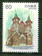 Architecture Occidentale Moderne - JAPON - Eglise Saint Jean à Uchiyama - N° 1399 ** - 1982 - Neufs