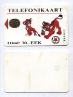 Estonia - 1995 - SR10b - Lion King (long Text) - Estonia