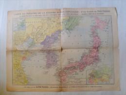 Carte Du Théatre De La Guerre Russo Japonaise - 62 Cms X 46 Cms - Prime Gratuite Du Petit Parisien - Geographical Maps
