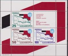GEORGIA 1992 MAP ONU  SHEET MNH - Geografia