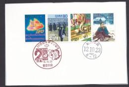 Japan 2000 20th Century 15th (jta269) UFO, San Nen B Gumi Kinpachi Sensei, Music, Oshin With First Day Cancellation - FDC