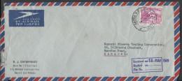 Pakistan Airmail 1961 Shalimar Gardens Lahore 15p Postal His Tory Cover Sent To Karachi. - 1949 - ... République Populaire