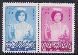 PROFESIONES - IRAN 1966 - Yvert #1170/71 - MNH ** - Profesiones