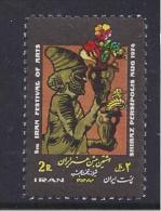 FLORES - IRAN 1974 - Yvert #1575 - MNH ** - Altri