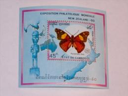 CAMBODGE / CAMBODIA  1990   LOT # 23  BUTTERFLIES S/S - Cambodge