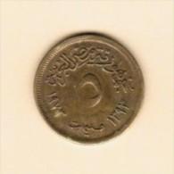EGYPT   5 MILLIEMESS 1973 (AH 1393) (KM # 432) - Egypte