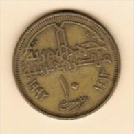EGYPT   10 PIASTRES 1992 (AH 1413) (KM # 732) - Egypt