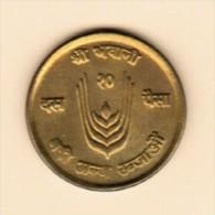 NEPAL   10 PAISA 1971 (VS 2028) (KM # 766) - Nepal