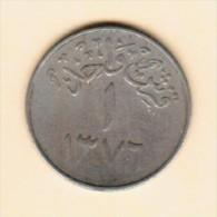 SAUDI ARABIA  1 GHIRSH 1957 (AH 1376) (KM # 40) - Saudi Arabia
