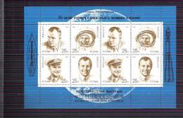1991 - N. 5864/67** IN MINIFOGLIO DI DUE SERIE SOPRASTAMPATO (CATALOGO UNIFICATO) - 1923-1991 URSS