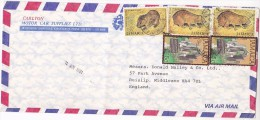 1981 Air Mail JAMAICA COVER  3x 20c CONEY Rodent 2x5c WATERWHEEL Stamps,  Water Energy - Jamaica (1962-...)