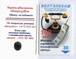 Belarus - 1998 First Non-reloadible Card - Belarus