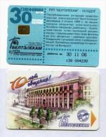 Belarus - Building 30u - Exp.30.11.06