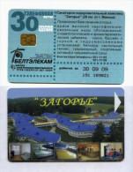 Belarus - Zagoriye 30u - Exp.30.09.09