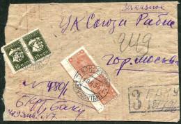 Russia Russland Russie USSR Azerbaijan Aserbaidschan Azerbaïdjan 1933 Registered Cover BAKU > Moscow - Azerbaïjan