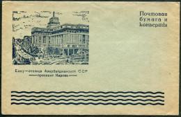 Russia Russland Russie USSR Azerbaijan Aserbaidschan Azerbaïdjan 1950´s Picture Envelope Cover BAKU Kirov Ave. TRAM Bus - Transport