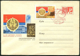 Russia USSR Azerbaijan Aserbaidschan Azerbaïdjan 1967 50th Ann. Postal Stationery Envelope Cover FDC Coat Of Arms FLAG - Briefe