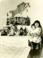 USA Hawai Honolulu Enfants Mode Traditionelle Japonaise Jouets Sumo Ancienne Photo 1948 - Anonymous Persons