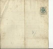 CROATIA  / AUSTRIA  -- KR. KOTARSKA OBLAST PETRINJA,   PREPARANDIJA - CERTIFICATE  - 1896  --   TIMBRE FISCAL, TAX STAMP - Diplome Und Schulzeugnisse