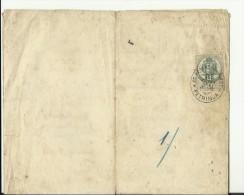 CROATIA  / AUSTRIA  --  ZAGREB, PETRINJA  -  LYCEUM Ss MILOSRDNICA  -  CERTIFICATE  - 1893  -- TIMBRE FISCAL, TAX STAMP - Diplome Und Schulzeugnisse