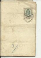CROATIA  / AUSTRIA  --  ZAGREB, PETRINJA  -  KR. ZEM. ZENSKE STRUCN  -  CERTIFICATE  - 1895  -- TIMBRE FISCAL, TAX STAMP - Diplome Und Schulzeugnisse