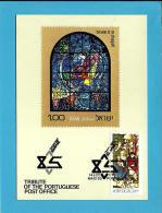 ISRAEL - ISRAPHIL 85 - Tribute Of The Portuguese Post Office -  BPE - 6 - Carte Maximum Card Maxicard - Maximumkaarten