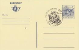 BELGIË/BELGIQUE:Illustr. Date Cancel On Post. St.:  ## 23-7-88 :DIKSMUIDE: Museum Van De Ijzer 14-18 ## : The Great War, - WW1 (I Guerra Mundial)