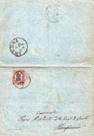 1881  LETTERA CON ANNULLO CAMERINO MACERATA + S. GINESIO - 1878-00 Umberto I