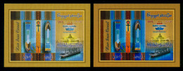 EGYPT / 2015 / COLOR VARIETY / THE NEW SUEZ CANAL / SHIPS / ANKH : KEY OF LIFE / EGYPTOLOGY / MNH / F-VF - Nuovi