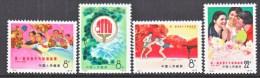PRC  1099-1102    ** - 1949 - ... People's Republic