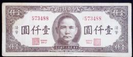 CHINA CHINE CINA 1945 THE CENTRAL BANK OF CHINA 1000YUAN - Münzen & Banknoten