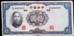 CHINA CHINE CINA 1936 THE CENTRAL BANK OF CHINA 10YUAN - Münzen & Banknoten
