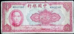 CHINA CHINE CINA 1940  BANK OF CHINA 10YUAN - Münzen & Banknoten