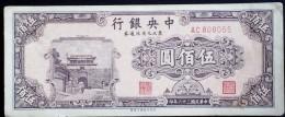 CHINA CHINE CINA 1947 NORTH EAST CHINA THE CENTRAL BANK OF CHINA 500YUAN - Münzen & Banknoten