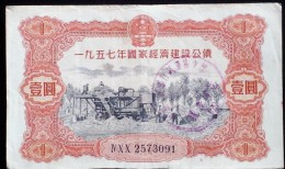 CHINA CHINE CINA 1957 NATIONAL ECONOMIC CONSTRUCTION BONDS 1YUAN - Münzen & Banknoten