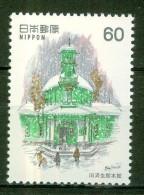 Architecture Occidentale Moderne - JAPON - Entrée D'hopital - N° 1404 ** - 1982 - Neufs