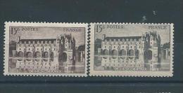 FRANCE  N° 610 * *  T.B. Timbre De Droite Noir Signé Brun - Varietà E Curiosità