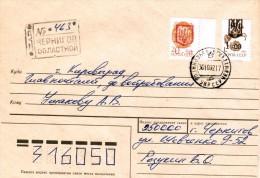 Ukraine - Nice Reg.- Cover Fr. Chernibow 1992 - Mixed Franking Provisorium / Overprint - Ukraine