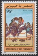 Djibouti Dschibuti 1996 Mi. 626 ** Neuf MNH Folklore Djiboutien Danse Dancing Tradition RARE ! - Dschibuti (1977-...)