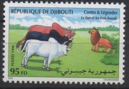 Djibouti Dschibuti 1996 Mi. 627 ** Neuf MNH Contes Et Légendes Le Lion Et Les Trois Boeufs Faune Fauna RARE ! - Dschibuti (1977-...)